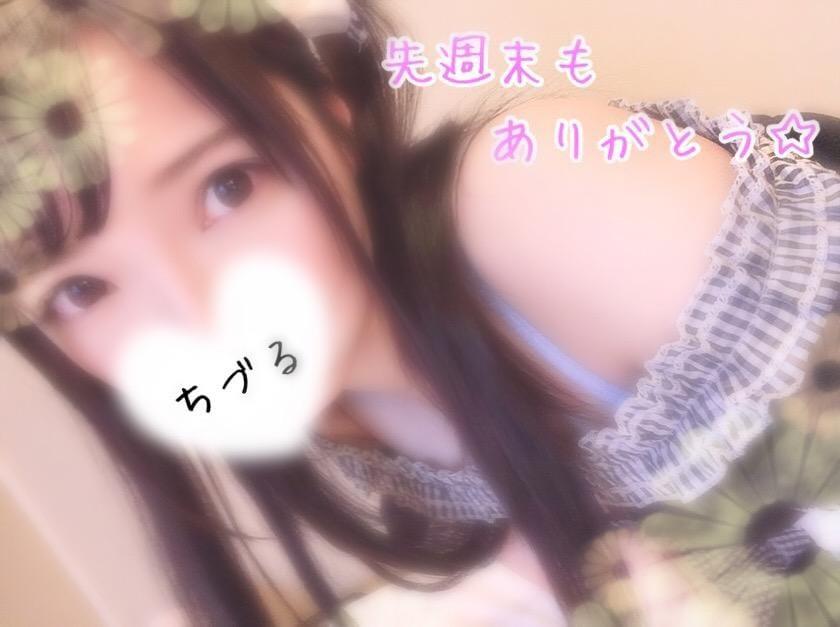 「ぽかぽか週末*」02/18日(月) 23:32   ちづるの写メ・風俗動画