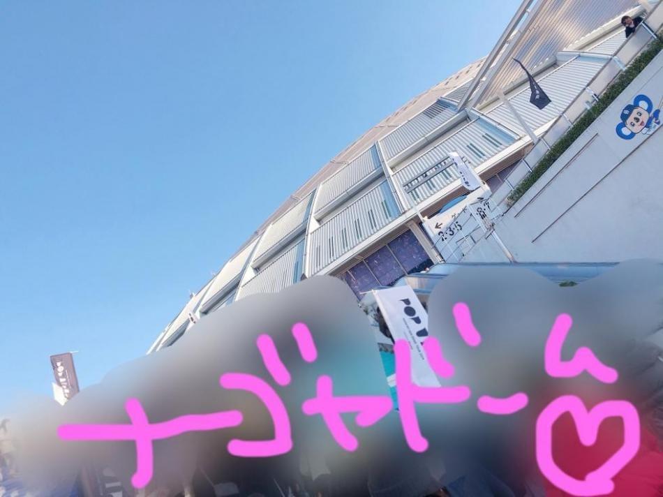 「*なんとかロスってやつ、、」02/19(火) 00:12 | あきら☆アナル舐めOKの写メ・風俗動画