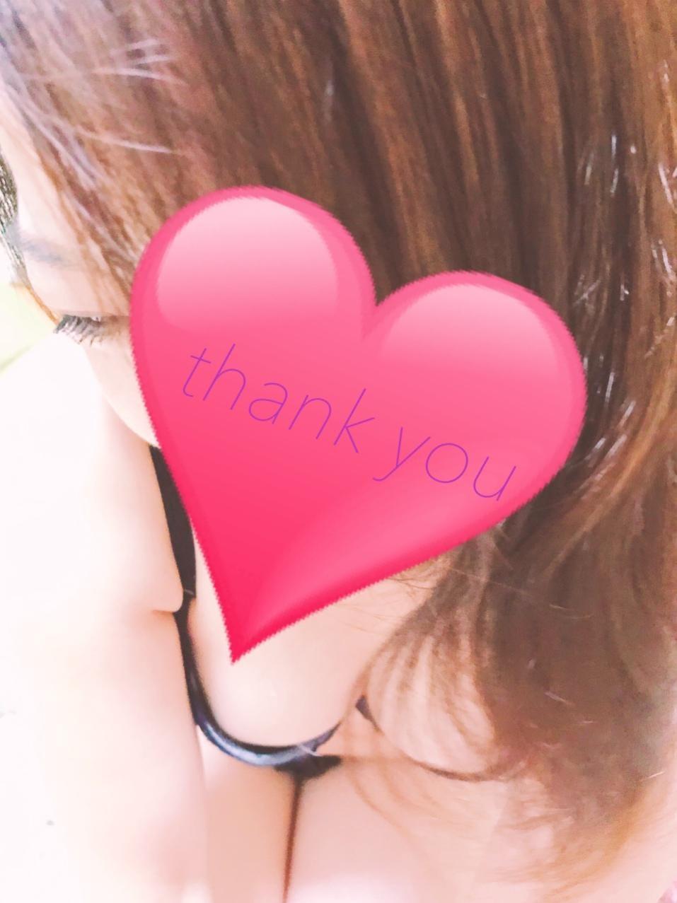 「今日はありがとう^_^」02/19(火) 02:47 | 風華-ふうかの写メ・風俗動画