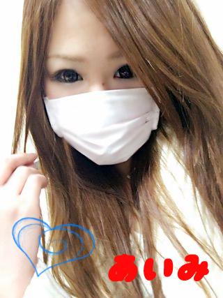 「お礼♪」08/03(水) 15:36   愛美の写メ・風俗動画