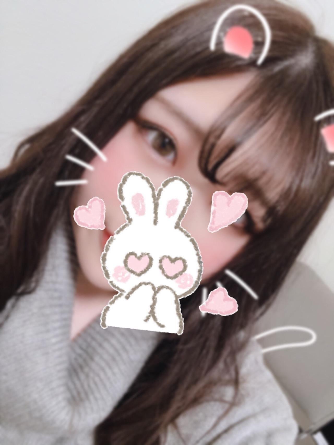 ちなみ「ごめんなさい?」02/19(火) 08:56 | ちなみの写メ・風俗動画