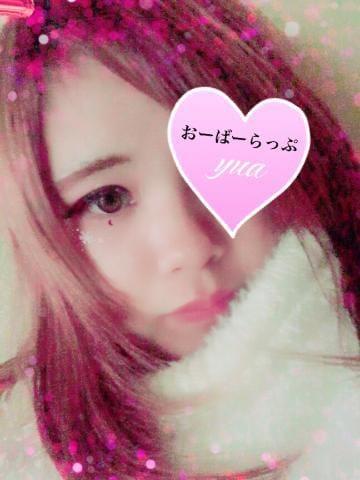 昨日は? 02-19 09:25   ゆあの写メ・風俗動画