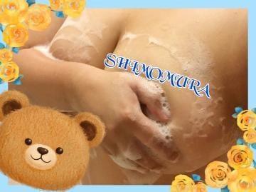 「下村☆あわあわ( *ˊᵕˋ)」02/19日(火) 10:10   下村の写メ・風俗動画