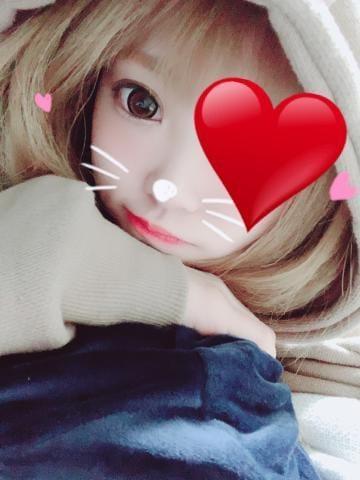 「出勤しました!」02/19日(火) 10:15 | レアの写メ・風俗動画