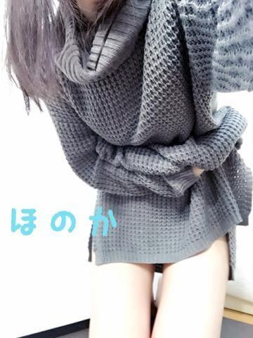 「恥ずかしい」02/19日(火) 11:16 | ほのかの写メ・風俗動画