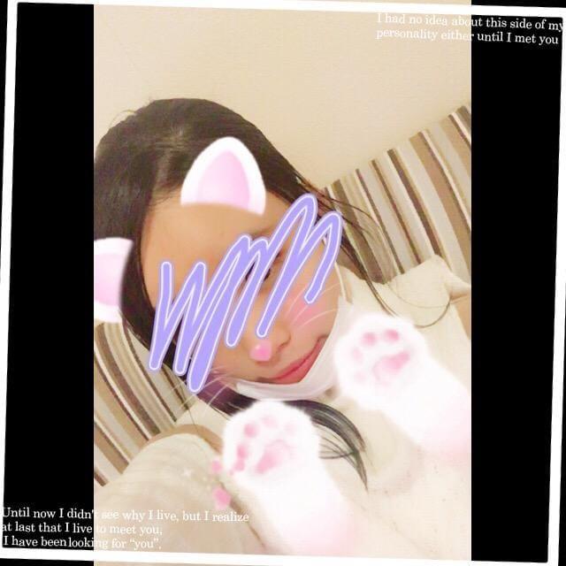 「おれぃ。」02/19(火) 13:00   ゆずの写メ・風俗動画