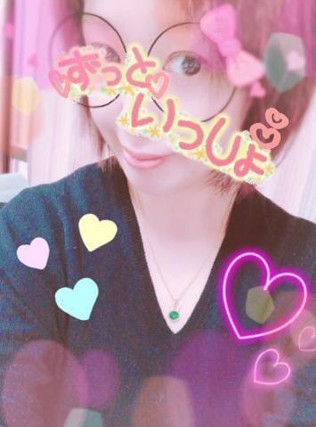 「こんにちは☆♪♪」02/19(火) 14:02 | あやなの写メ・風俗動画