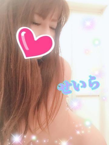 せいら「おー!なんか変わってとるー!!」02/19(火) 17:04 | せいらの写メ・風俗動画