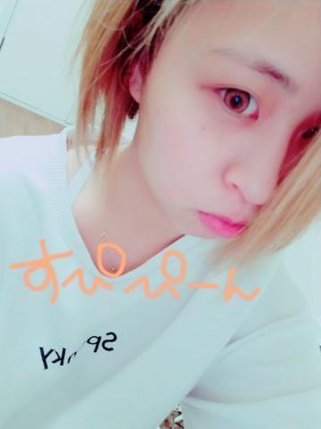 「おはよぉーございます!」02/19日(火) 17:13 | ユウの写メ・風俗動画