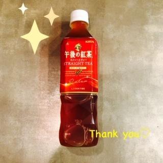 速水「本日のお礼♡」02/19(火) 17:40 | 速水の写メ・風俗動画