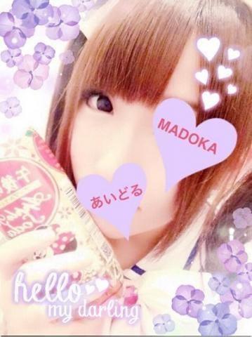 まどか「鶯谷のKさん☆」02/19(火) 17:50   まどかの写メ・風俗動画