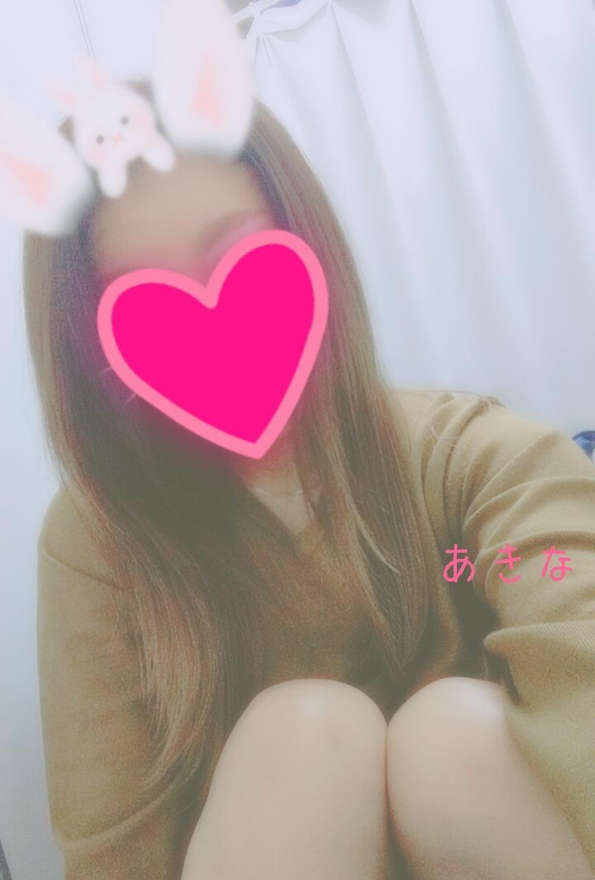 「雨の火曜日☂︎*̣̩⋆̩*」02/19(火) 18:04 | あきなの写メ・風俗動画