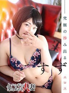 「写メ日記キャンペーン実施中!!」02/19(火) 18:27 | すずの写メ・風俗動画
