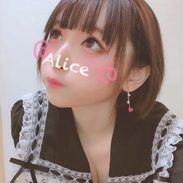 「休みがあったら」02/19日(火) 18:44 | アリスの写メ・風俗動画