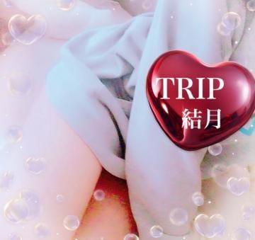 「すご〜い」02/19(火) 19:25 | 結月-yuzuki-の写メ・風俗動画
