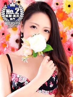 要咲良「出勤しました♪」02/19(火) 19:59 | 要咲良の写メ・風俗動画