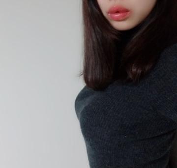 カレン(KAREN)「してます♡♡」02/19(火) 20:25 | カレン(KAREN)の写メ・風俗動画