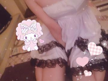 かりん「?2/19お礼?」02/19(火) 21:10 | かりんの写メ・風俗動画