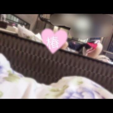 「出勤?」02/19(火) 21:20 | 椿-tsubaki-の写メ・風俗動画