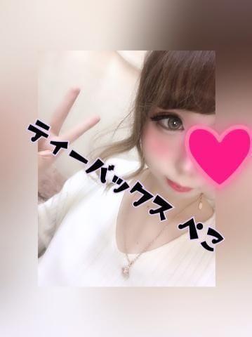 「あわわわ〜」02/19(火) 21:38 | ぺこの写メ・風俗動画