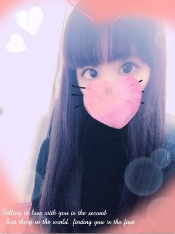 東堂るい「[お題]from:まるおさん」02/19(火) 22:21 | 東堂るいの写メ・風俗動画