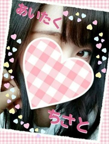 ちさと「浅草 Yさん」02/19(火) 22:40   ちさとの写メ・風俗動画