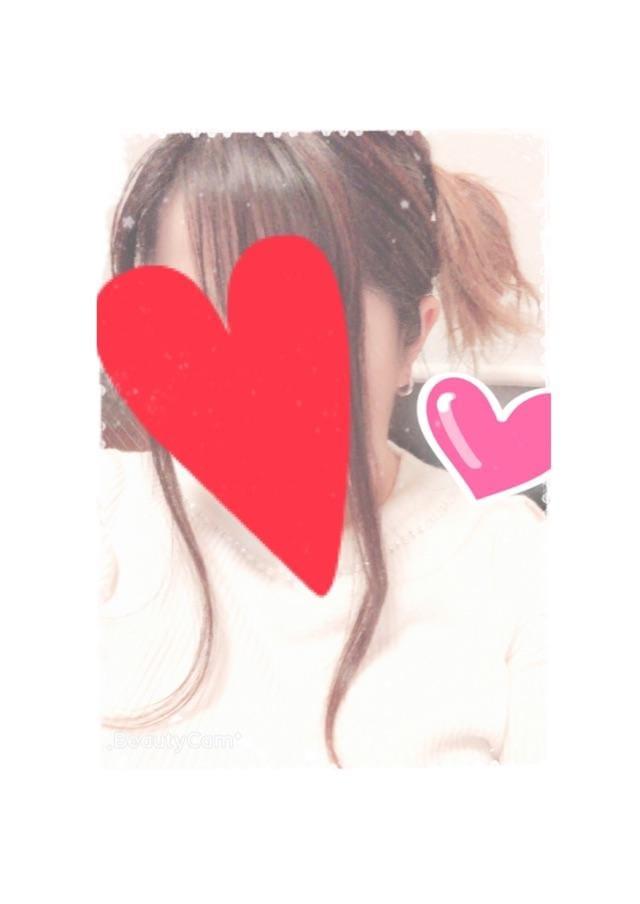 「ありがとう?」02/20(水) 00:44 | つばさ色白Hカップの写メ・風俗動画