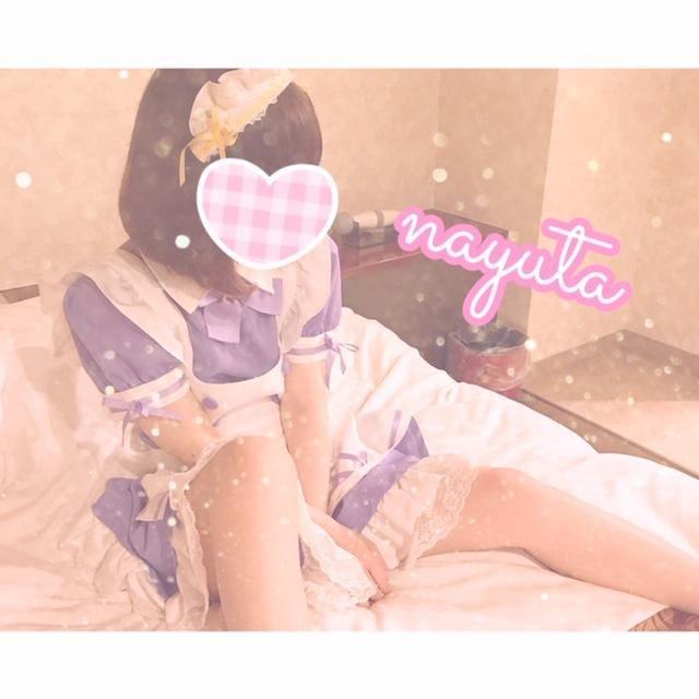 「お礼日記」02/20(水) 01:25 | なゆたの写メ・風俗動画