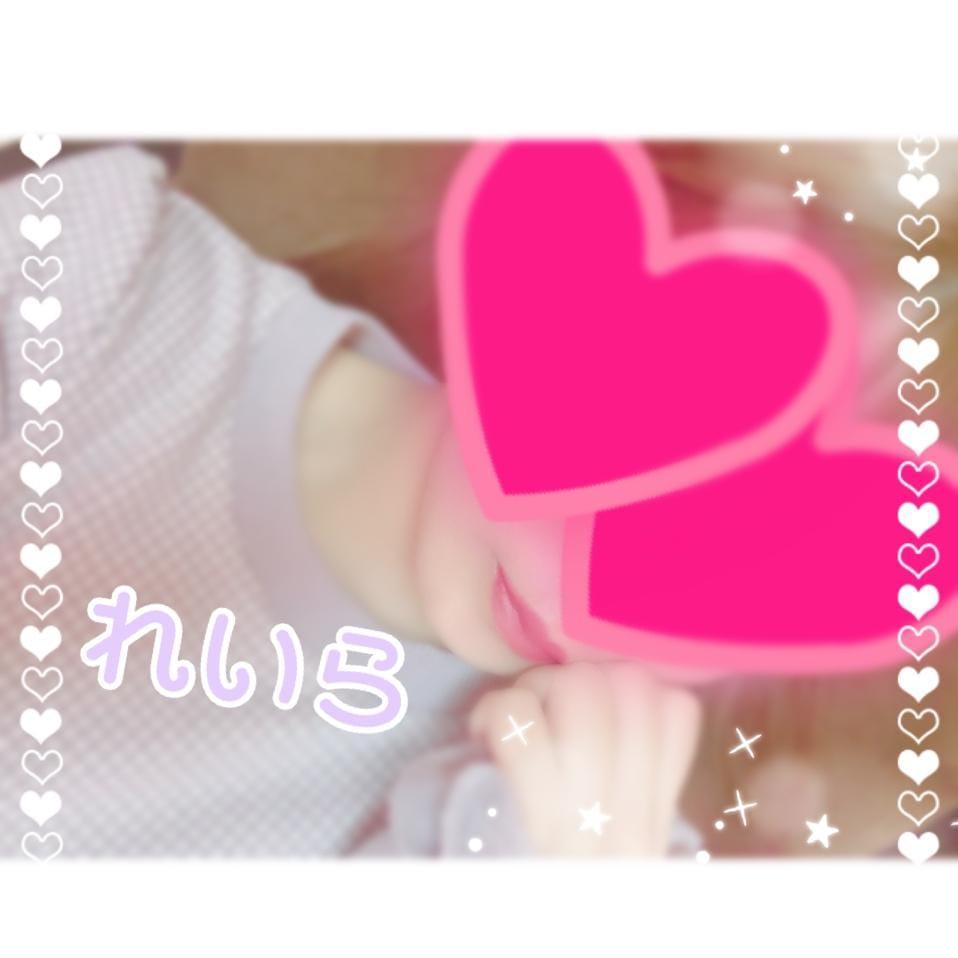 「☆*°」02/20(水) 01:41 | れいらの写メ・風俗動画