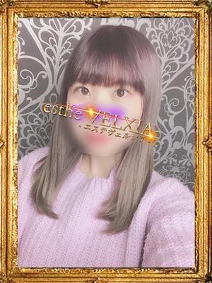 「おはようございます!」02/20日(水) 11:30 | 七瀬の写メ・風俗動画