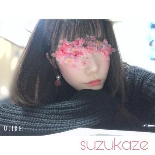 「おしたく( ﹡・ᴗ・ )b」02/20日(水) 14:00 | 涼風の写メ・風俗動画
