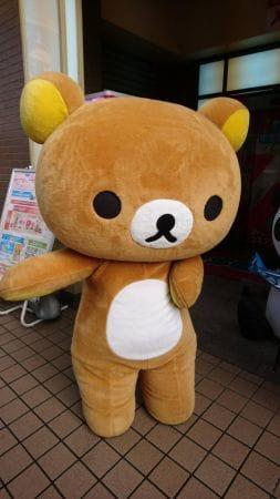 「リラックマが!(*^^*)」02/20日(水) 18:30 | さらの写メ・風俗動画
