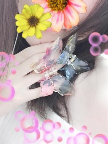 「浅香つばさ」02/20(水) 20:57   浅香つばさの写メ・風俗動画