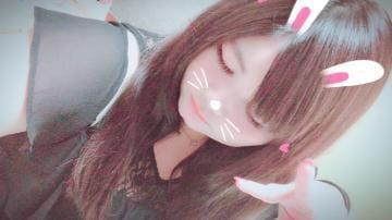 「おやすみなさい?」02/20(水) 21:50 | 結愛の写メ・風俗動画