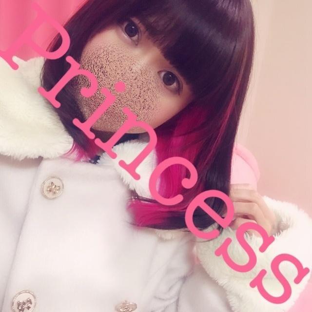 「ピンクプリンセス!!」02/20(水) 21:58 | Princess プリンセスの写メ・風俗動画