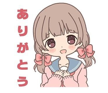 「お礼(^^)」02/21日(木) 16:16   新人いのりの写メ・風俗動画