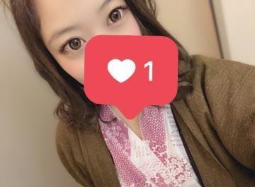 「こんにちわ〜!」02/21日(木) 23:29 | 大倉 香苗の写メ・風俗動画