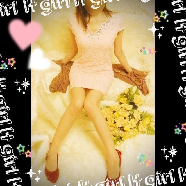 「おやすみなさい☆」02/21(木) 23:52 | 木下 サヤの写メ・風俗動画