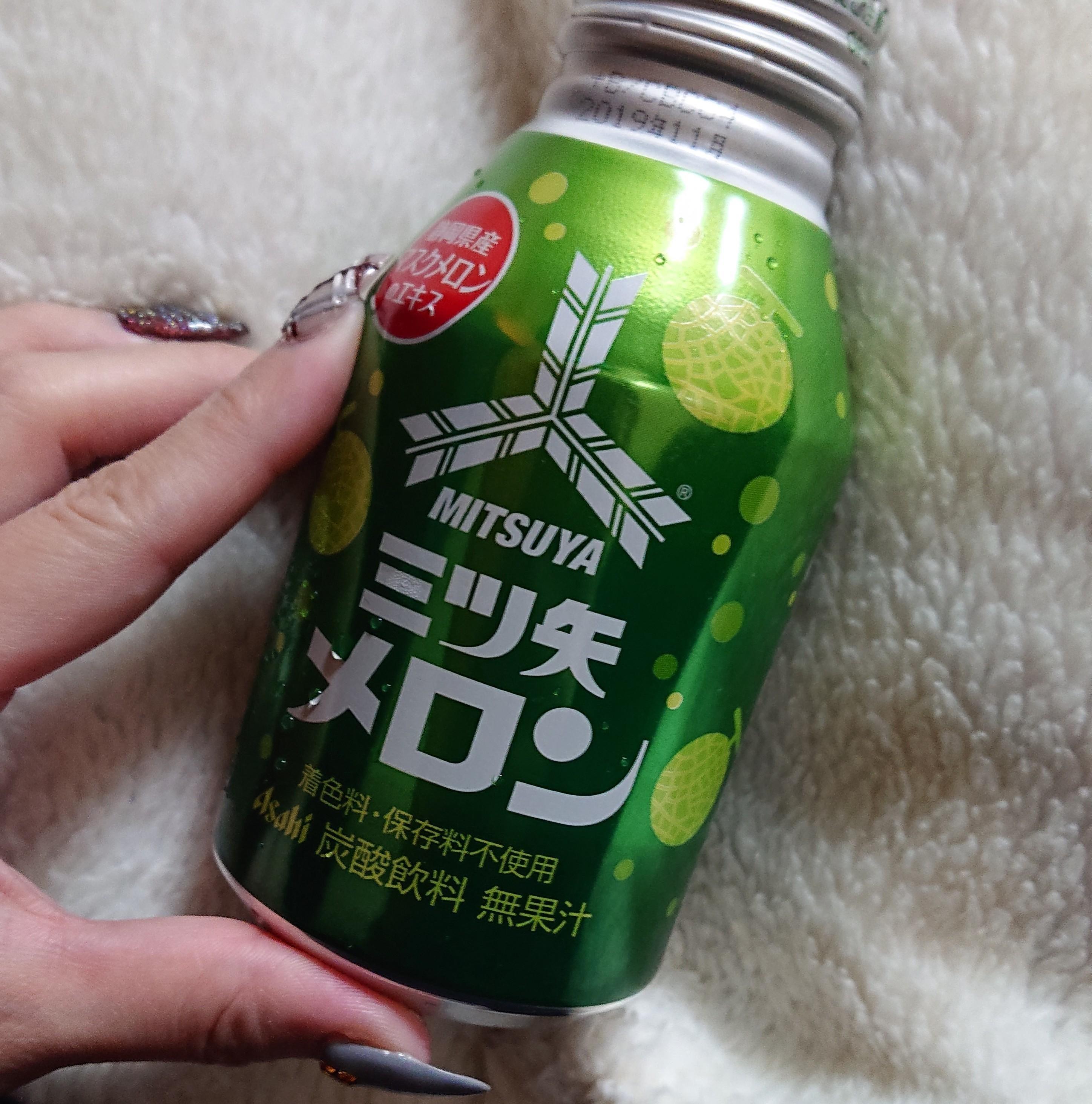 「うんまっ」02/22日(金) 03:09 | 渡辺 あい(Mrs)の写メ・風俗動画