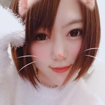「帰宅♡」02/22(金) 05:06 | ぷりんの写メ・風俗動画