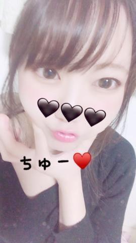 えみり「ちゅー顔??」02/22(金) 07:17   えみりの写メ・風俗動画