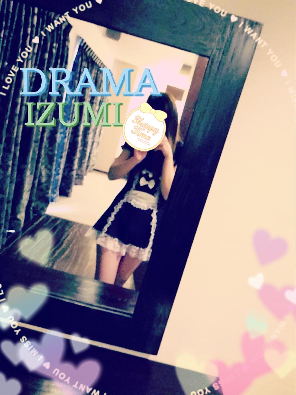 「*土曜日♪*」04/01(土) 21:15   いずみの写メ・風俗動画