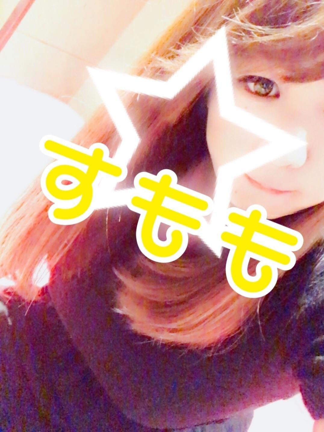「?SUMOMO?」02/22(金) 11:13 | すももの写メ・風俗動画