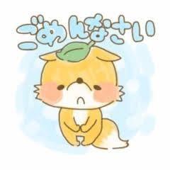 ちか「ごめんなさい…」02/22(金) 15:21 | ちかの写メ・風俗動画