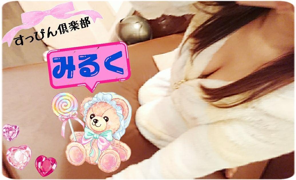 「☆撮影★」02/22(金) 17:40   みるくの写メ・風俗動画