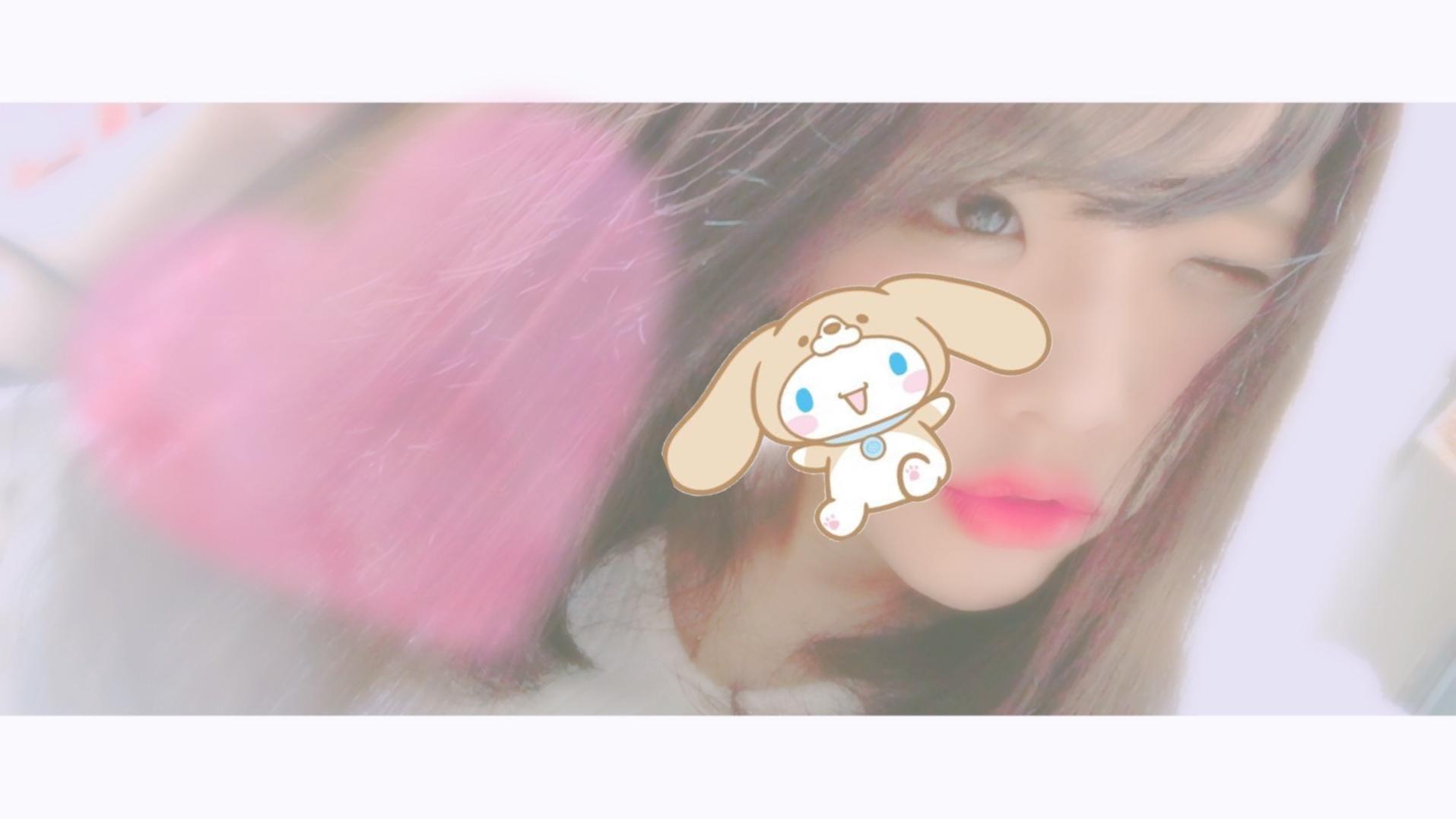 あゆみ「ぺこりん!」02/23(土) 04:11   あゆみの写メ・風俗動画