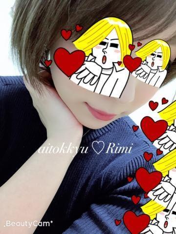 「どっち派??」02/23(土) 05:00 | りみの写メ・風俗動画