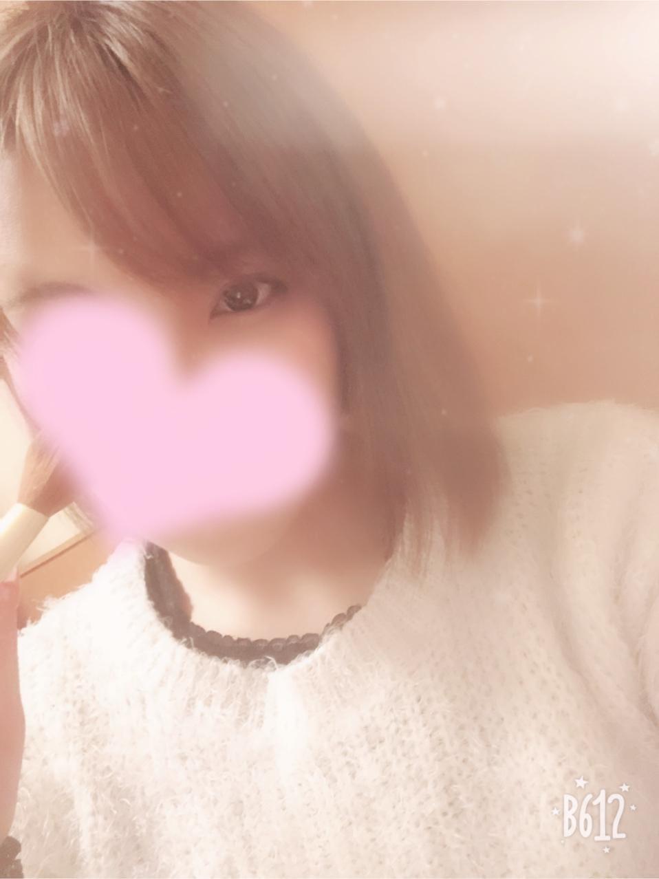 「ありがとうございました!」02/23(土) 06:09 | なつみ(かわいい系)の写メ・風俗動画