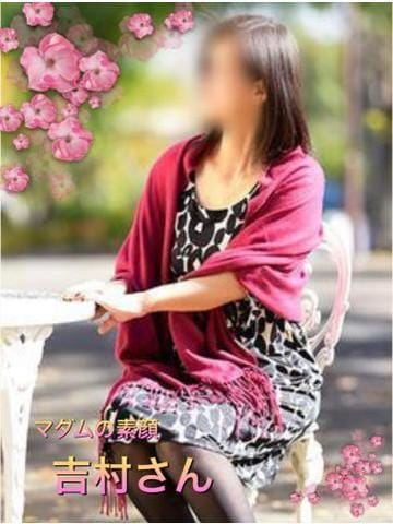 「マダムの素顔?吉村さん」02/23(土) 07:00   かれん☆華麗なロリ生徒の写メ・風俗動画