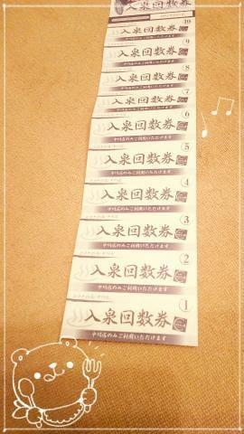 「☆ちゃお★」02/23(土) 11:35 | 平井☆キレカワ最強奥さま☆の写メ・風俗動画